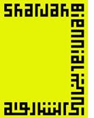 Bienal de Sharjah